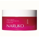 NARUKO森玫瑰超水感保濕晚安凍膜 80 公克X2瓶