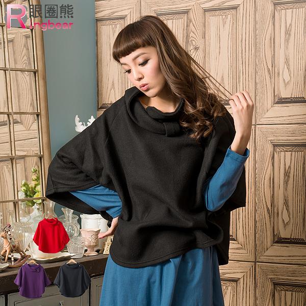 質感刷毛--甜美小公主翻領單釦造型斗篷外刷毛上衣(黑.紅.紫M-XL)-X132眼圈熊中大尺碼