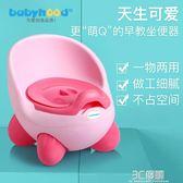 世紀寶貝兒童坐便器凳寶寶嬰兒便盆坐便圈嬰幼兒童小馬桶尿盆男女 3C優購igo
