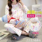 棉質產後外出哺乳產婦喂奶衣孕婦薄款月子服 科炫數位