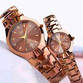 韓版超薄手錶女學生玫瑰金韓國潮流復古簡約男表女表情侶手錶一對