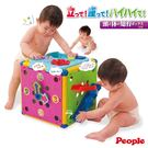 日本People 新動動腦力體力玩具箱
