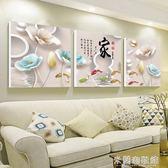 客廳裝飾畫沙發背景墻現代簡約時尚大氣北歐墻畫創意壁畫餐廳掛畫YYJ 米蘭潮鞋館