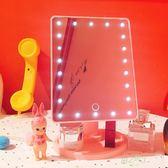桌面少女LED台式觸摸屏宿舍方形梳妝補光燈收納帶燈化妝鏡子學生【甲乙丙丁生活館】