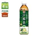 領券每瓶20.5【愛之味】健康油切分解茶590m共4箱(96瓶)