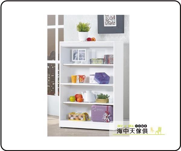 {{ 海中天休閒傢俱廣場 }} C-02 摩登時尚 書房系列 253-5 白色耐磨2.6x4尺開放書櫃