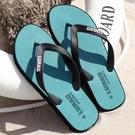 男拖鞋 路拉迪男士人字拖夏季防滑室外穿涼拖夾腳拖鞋男夾拖橡膠沙灘鞋潮