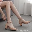中跟鞋 法式單鞋女中跟粗跟2021新款小高跟尖頭百搭仙女風蝴蝶結淑女鞋子 俏girl