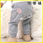 內搭褲-嬰兒褲子男童童內搭褲兒童小腳褲