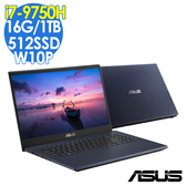 【現貨】ASUS X571GT 15吋繪圖商用筆電(i7-9750H/GTX1650-4G/16G/512SSD+1TB/W10P/Laptop/特仕)