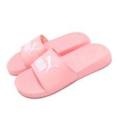 Puma 涼拖鞋 Popcat 20 Wns 粉紅 白 女鞋 基本款 涼鞋 【ACS】 37284806