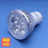 4LED 燈泡 GU10 4W 白光 110V 杯燈 投射燈 LED燈 軌道燈 崁燈 節能燈 省電燈泡 (78-1078)