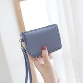 零錢包 短款零錢包女式迷你可愛正韓個性卡包硬幣包袋小方手包【快速出貨】