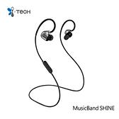 i-Tech MusicBand SHINE 掛頸式藍牙耳機
