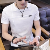短袖男圓領潮流青年新款男裝夏季衣服純棉男士短袖T恤丅 雙十一全館免運