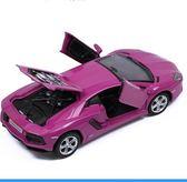 模型車 合金汽車模型1:32帕加尼超級跑車阿斯頓馬丁敞篷車仿真兒童玩具車【快速出貨八折優惠】