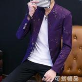 休閒男西裝潮流男士外套青年韓版男裝秋季西服上衣修身男生小西裝