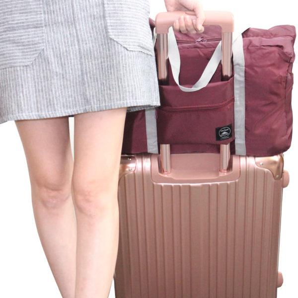 《J 精選》行李箱拉桿適用 時尚韓版多功能可褶疊手提旅行袋/購物袋