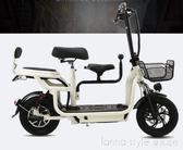 迷你電動自行車男女性親子雙人代步踏板小型折疊鋰電滑板電瓶車  YDL