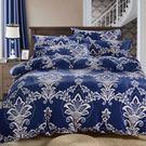 100%法蘭絨雙人加大6×6.2尺四件式兩用被毯床包組☆冬季首選☆《艾納斯》