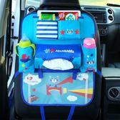 汽車座椅掛袋 汽車座椅收納袋掛袋車載置物袋多功能創意車內靠背車用椅背儲物袋 全館滿額85折