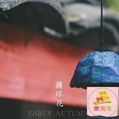 風鈴 日本南鑄鐵風鈴掛飾繡球花復古夏日式和風鈴寺廟鈴鐺生日禮物【樂淘淘】