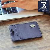 74盎司 皮夾 FIT 時尚卡片收納包[N-580]