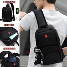 Catsbag|時尚USB充電雙層前袋側肩包 斜背包 1845