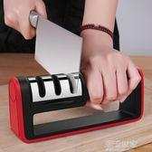 科翼不銹鋼磨刀神器家用磨菜刀快速磨刀器廚房用品工具磨刀棒定角『潮流世家』