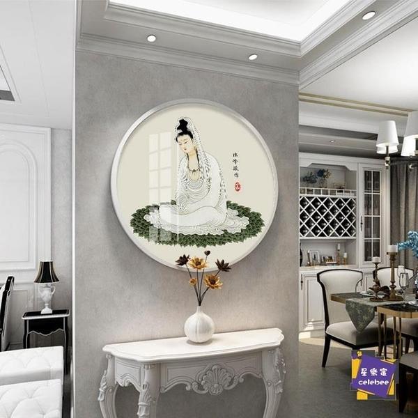 佛像掛畫 客廳裝飾畫送子觀音像畫像南海佛堂結緣千手觀世音佛像平安掛畫 31*31『居家裝飾』
