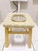 老人坐便椅實木孕婦坐便凳木質坐便器簡易行動馬桶椅廁所老年家用 【快速出貨】 YYJ