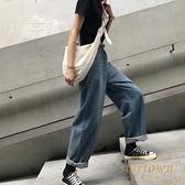 牛仔褲女韓版復古高腰顯瘦寬松直筒闊腿褲卷邊長褲【繁星小鎮】