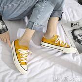 帆布鞋橄欖綠帆布鞋女2019夏季學生韓版百搭小臟橘港風超火黃色復古 伊蒂斯女裝