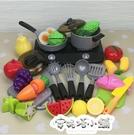 仿真煤氣爐灶臺小男孩兒童辦扮過家家酒玩具廚房寶寶做飯用具套裝 ATF安妮塔小鋪
