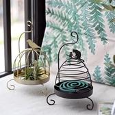 蚊香盒 北歐金色金屬架擺件家居飾品鳥籠親子貓咪復古盤燭臺香薰