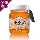 宏基蜂蜜 香橙蜜(250g/瓶,共三瓶)【免運直出】