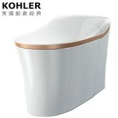 【麗室衛浴】美國KOHLER活動促銷 EIR 旭日金 全新超感全自動智能馬桶座便器 K-77795TW-EXSG-0