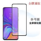 【9H 全膠滿版】樂金 LG K50s / K51s / K61 手機螢幕鋼化玻璃保護貼 玻璃貼 螢幕貼 保護貼 玻璃膜