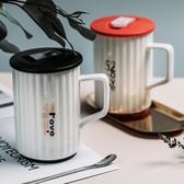 馬克杯馬克水杯子創意個性潮流咖啡帶蓋情侶北歐陶瓷家用男女茶杯 宜室家居
