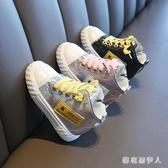 男女童馬丁靴2019年新款秋冬皮靴時尚短靴兒童二棉靴寶寶加絨靴子 PA11535『棉花糖伊人』