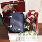母親節生日禮物送媽媽給長輩創意實用高檔送給婆婆的驚喜包包50歲 母親節禮物
