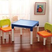 KEYWAY 快樂兒童桌椅組 RB-801【愛買】
