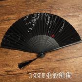 扇子 扇子折扇古風女式古典復古日式隨身迷你流蘇黑6寸林扇 1995生活雜貨