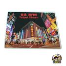 【收藏天地】台灣紀念品*FUN TAIWAN 鋁箔磁鐵-西門町 ∕ 磁鐵 送禮 文創 風景 觀光  禮品