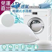 格藍傢飾 日本3D透氣可調式水洗涼感枕2入(含細條紋涼感枕套)【免運直出】