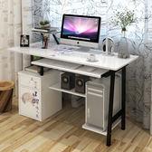 快速出貨-電腦桌台式家用辦公桌寫字桌書桌簡約台式電腦桌xw