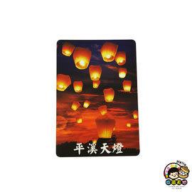 【收藏天地】台灣紀念品*3D拼圖-平溪天燈∕拼圖 夜光 送禮 文創 風景 觀光 禮品