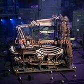 3d立體拼圖手工DIY成年高難度拼裝模型木質機械軌跡夜城【白嶼家居】