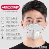 防塵口罩防工業粉塵透氣不可清洗易呼吸防霧霾PM2.5灰粉車間男女 『名購居家』