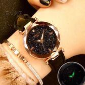 手錶情侶chic防水女士手錶女錶學生韓版簡約時尚潮流休閒大氣新款【免運直出八折】